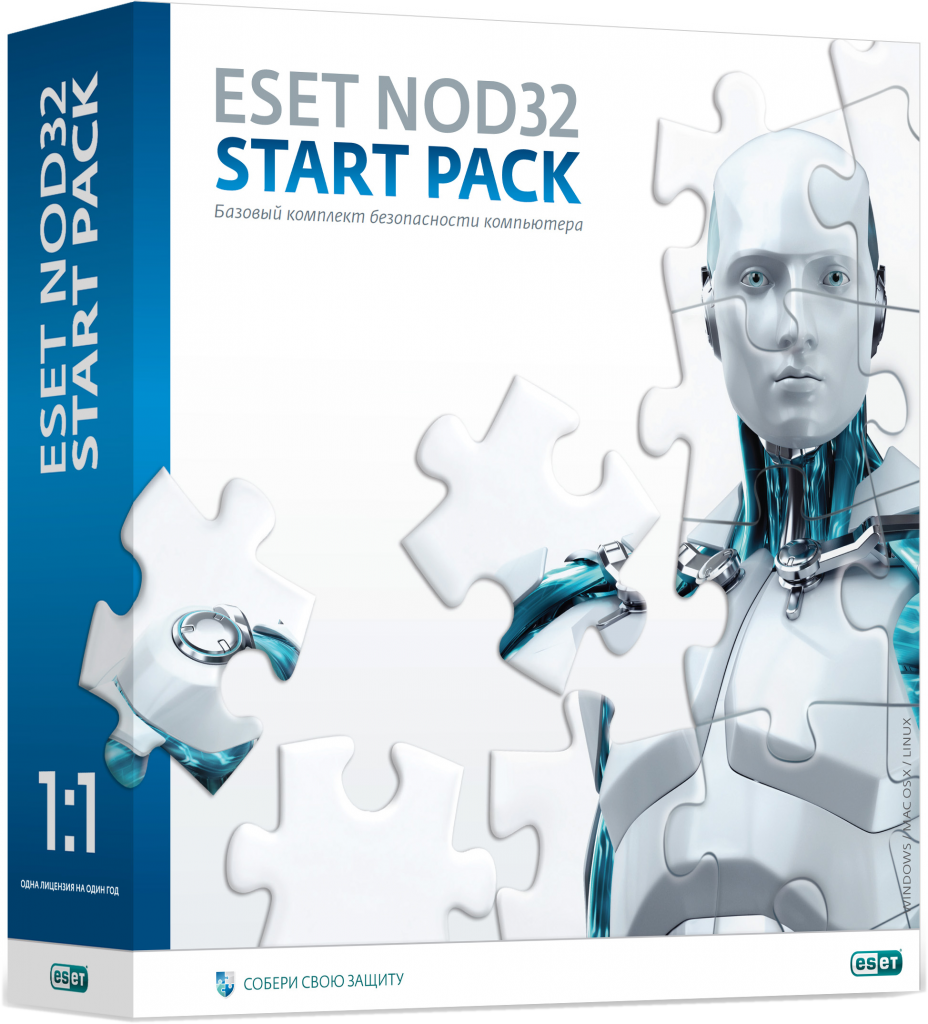 Антивирус ESET NOD32 Start Pack.png