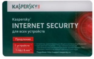 Скрэтч-карта Kaspersky Internet Security Multi-Device Russian Edition 2 ПК 1 год ПРОДЛЕНИЕ